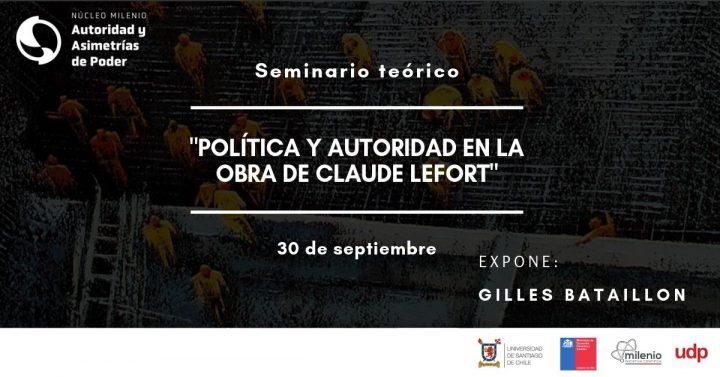 """Seminario: """"Política y autoridad en la obra de Claude Lefort"""""""